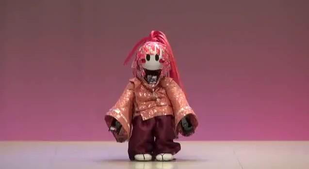 Kabuki Roboter